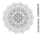 flower mandala vector... | Shutterstock .eps vector #658808149