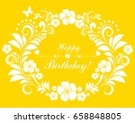 happy birthday card.... | Shutterstock .eps vector #658848805