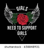 girls need to support girls... | Shutterstock .eps vector #658848931