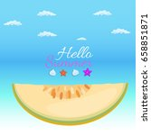hello summer word with fruit ... | Shutterstock .eps vector #658851871