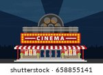 cinema building flat style.... | Shutterstock .eps vector #658855141