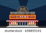 cinema building flat style.... | Shutterstock .eps vector #658855141