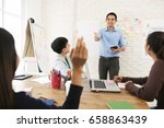 teacher asking question in the... | Shutterstock . vector #658863439