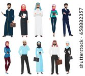 muslim arabic business people.... | Shutterstock .eps vector #658882357