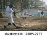 high school baseball player | Shutterstock . vector #658910974