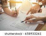 image of engineer or... | Shutterstock . vector #658933261