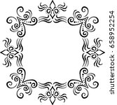 beautiful mandala pattern.... | Shutterstock .eps vector #658952254