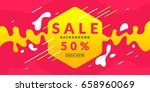bright colorful poster sale 50... | Shutterstock .eps vector #658960069