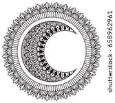 moon and sun with mandala... | Shutterstock .eps vector #658962961