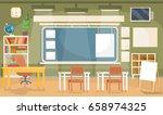 vector flat illustration of an...   Shutterstock .eps vector #658974325