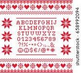 cross stitch uppercase alphabet ... | Shutterstock .eps vector #658992094