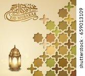 eid mubarak greeting card...   Shutterstock .eps vector #659013109