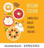 vector set of dishes of russian ...   Shutterstock .eps vector #659014351