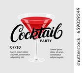 cocktail party. martini glass.... | Shutterstock .eps vector #659029249