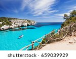 beautiful bay with sailing... | Shutterstock . vector #659039929