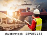 foreman control loading... | Shutterstock . vector #659051155