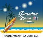 paradise beach cuba   Shutterstock .eps vector #659081161