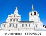 Odigitrievsky Cathedral ...
