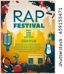 colored hip hop poster or flyer ... | Shutterstock .eps vector #659155471