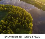 sunset over the lake in the... | Shutterstock . vector #659157637