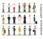 people group different... | Shutterstock .eps vector #659159671