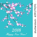 2018 happy new year greeting... | Shutterstock .eps vector #659179291
