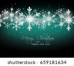 turquoise christmas background... | Shutterstock . vector #659181634
