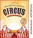 vintage summer circus poster... | Shutterstock .eps vector #659183161