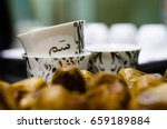 a cup of arabic coffee and... | Shutterstock . vector #659189884