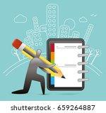 office diary   Shutterstock .eps vector #659264887