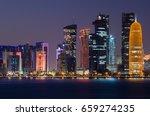 Stock photo doha skyline qatar middle east 659274235