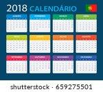 calendar 2018   portuguese... | Shutterstock .eps vector #659275501