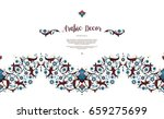 vector vintage decor  ornate... | Shutterstock .eps vector #659275699