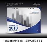 blue cover desk calendar 2018... | Shutterstock .eps vector #659353561