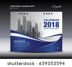 blue cover desk calendar 2018... | Shutterstock .eps vector #659353594