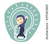 arabian businesswoman inside... | Shutterstock .eps vector #659361865