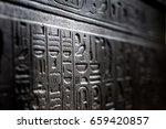 egypt letters written in coptic ... | Shutterstock . vector #659420857