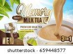 milk tea pouring down in cup... | Shutterstock .eps vector #659448577