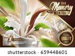 milk tea instant drink with...   Shutterstock .eps vector #659448601