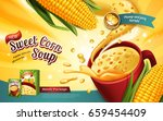 sweet corn soup ad  with... | Shutterstock .eps vector #659454409
