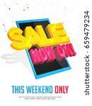 3d text sale now on with...   Shutterstock .eps vector #659479234
