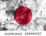 flag of japan | Shutterstock . vector #659496937