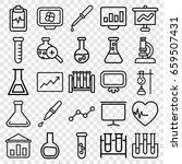 analysis icons set. set of 25... | Shutterstock .eps vector #659507431