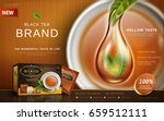black tea ad with pure tea... | Shutterstock .eps vector #659512111