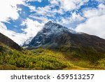 yading national reserve in... | Shutterstock . vector #659513257