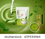 instant matcha latte ad with... | Shutterstock .eps vector #659534464