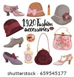 hand drawn vector retro fashion ... | Shutterstock .eps vector #659545177