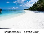 happy days in maldives  islands ... | Shutterstock . vector #659559304