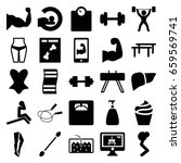 body icons set. set of 25 body... | Shutterstock .eps vector #659569741