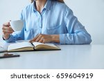 business woman  business woman... | Shutterstock . vector #659604919